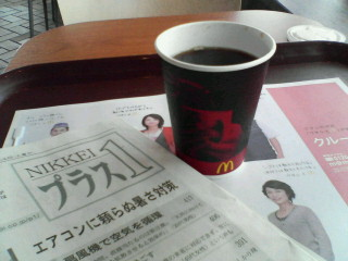 朝マック・・