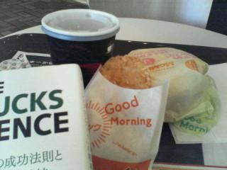 朝マック・・・
