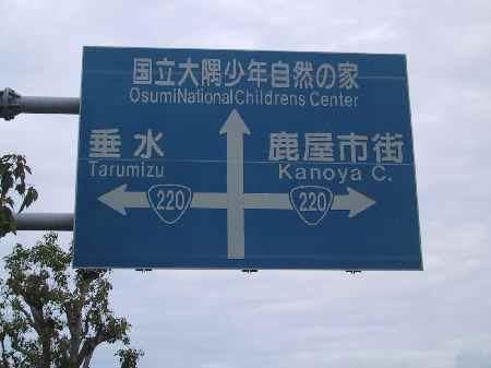 hyoshiki1.jpg