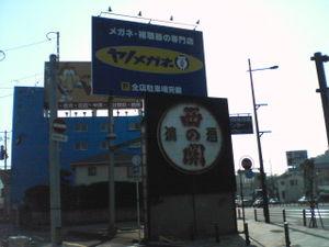 200711100855000