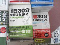 Nec_3616