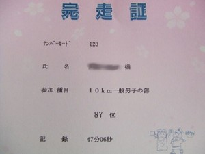 Dscf4222_2