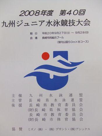 Dscf5094_2
