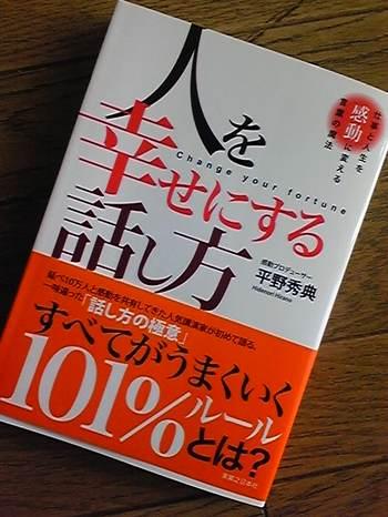 091010_111351