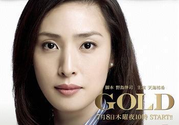 20100706_fuji_gold
