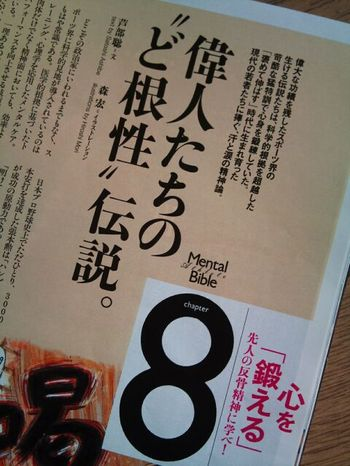 20110701_160034_2