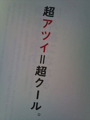 20110727_165044_2