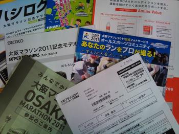 20111003_155551