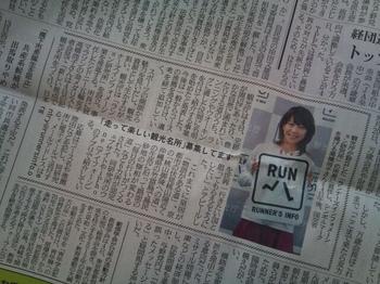 20111105_101907