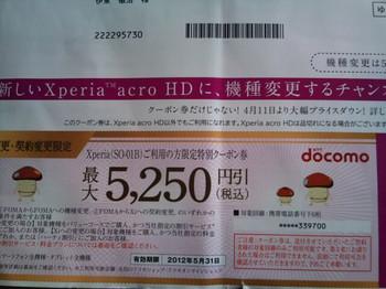 Dsc_2109