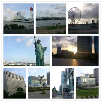 Photogrid_1346106451193