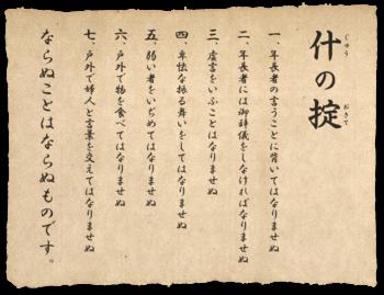 Story_ten