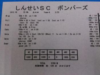 Dsc_2680
