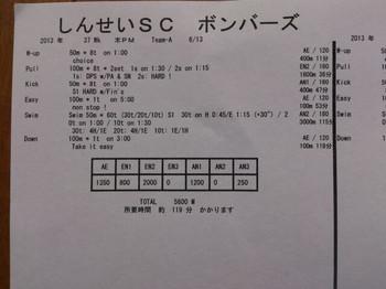 Dsc_3577