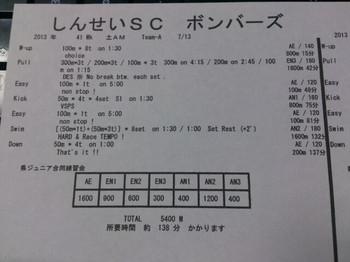 Dsc_3835_2