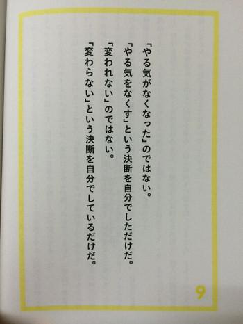 Image_15_2