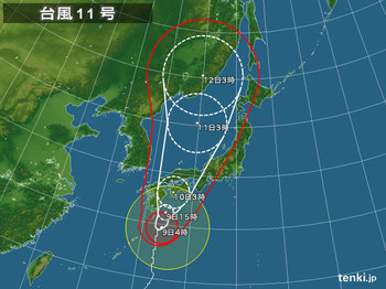 Typhoon_1411large