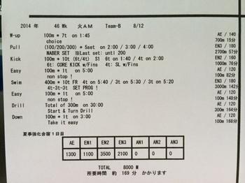 Image_6_2
