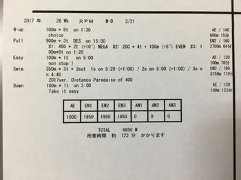 Img_7898