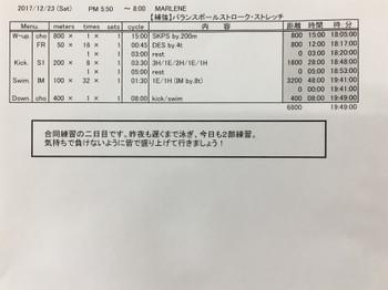E5127acb80fd4455861ff4e5ae2ba872