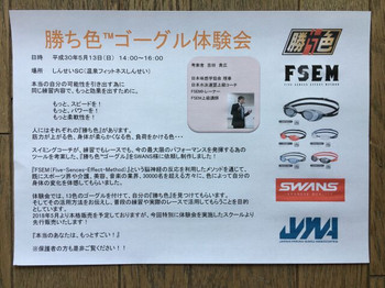 Img_8653