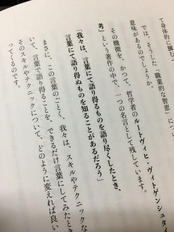 Img_3903