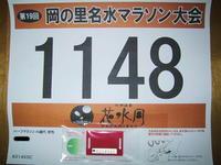 Img_5070