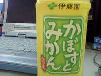 NEC_0029