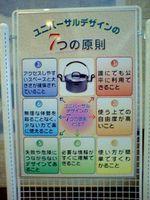 NEC_0033